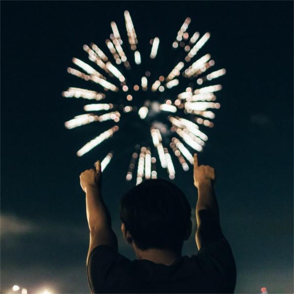 Ein atemberaubendes Jahr